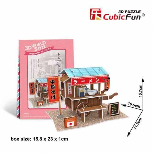 Rulota Japonia - Puzzle 3D - 31 de piese