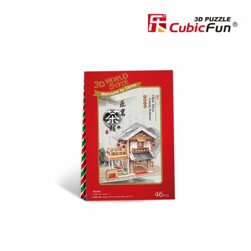 Ceainarie chinezeasca - Puzzle 3D - 46 de piese