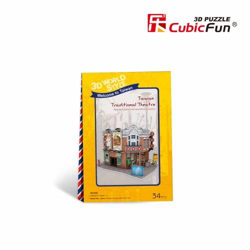 Teatru traditional taiwanez - Puzzle 3D - 34 de piese