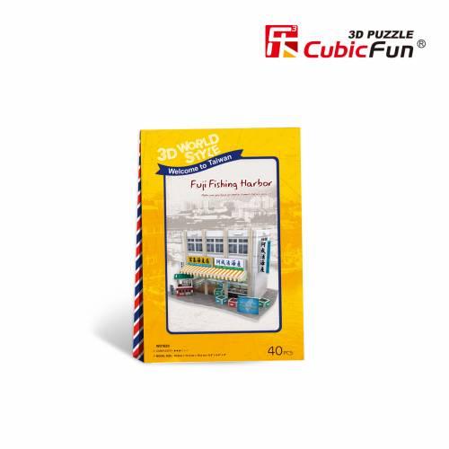 Pescarie taiwaneza - Puzzle 3D - 40 de piese