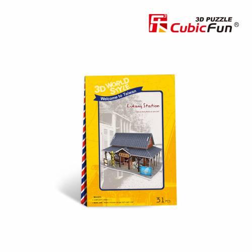 Gara din Taiwan - Puzzle 3D - 32 de piese