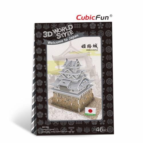 Castelul Himeji - Puzzle 3D - 46 de piese