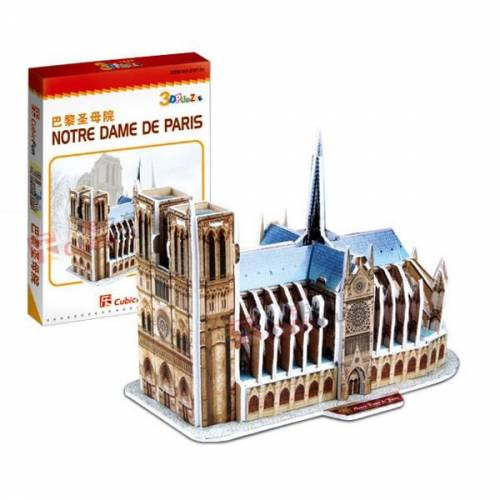Catedrala Notre Dame din Paris Franta - Puzzle 3D - 39 de piese