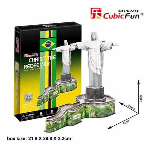 Cristos Mantuitorul Rio de Janeiro - Puzzle 3D - 22 de piese