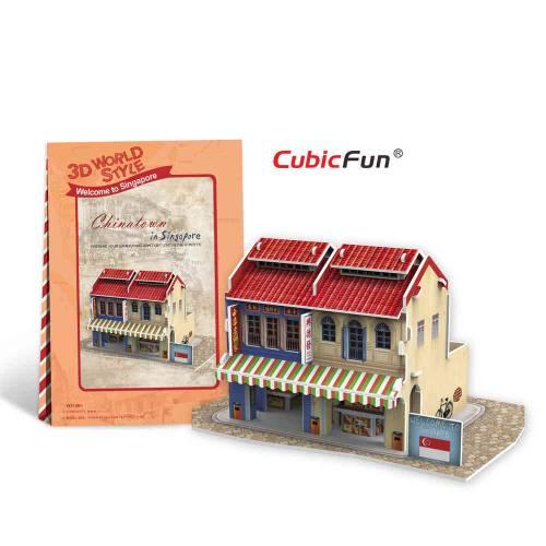 Casa din chinatown Singapore - Puzzle 3D - 32 de piese