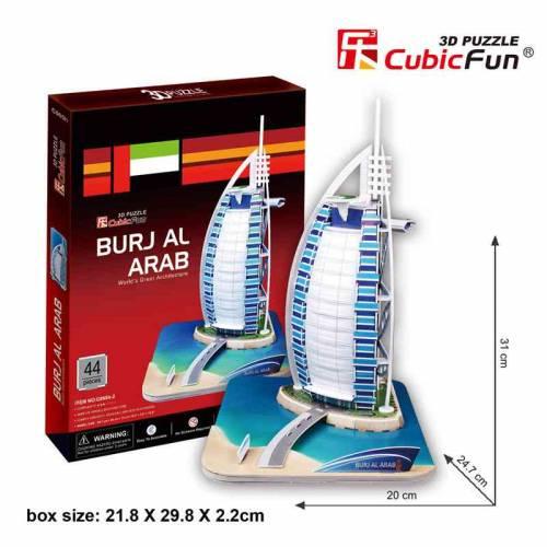 Burjal-Arab Dubai - Puzzle 3D - 37 de piese