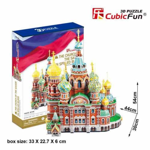 Biserica Invierii Rusia - Puzzle 3D - 233 de piese
